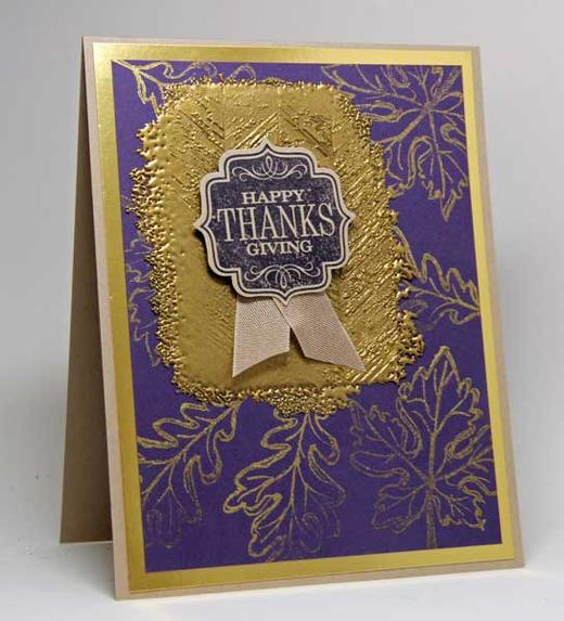 Embossed Gold Card