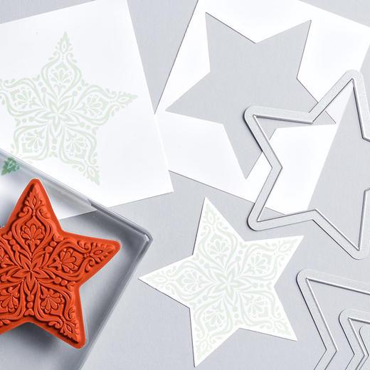 Star Bundle