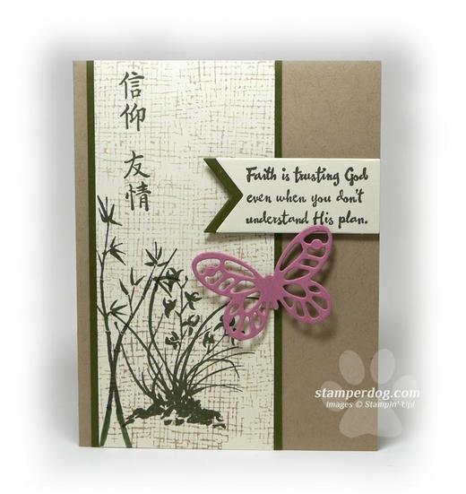 Faith Butterfly Card