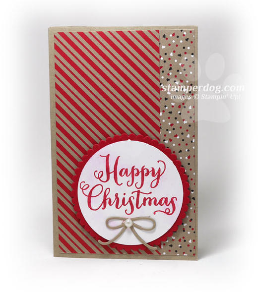 Fancy Fold Christmas Card