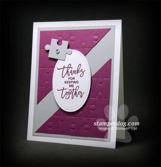 Puzzle Card Swap
