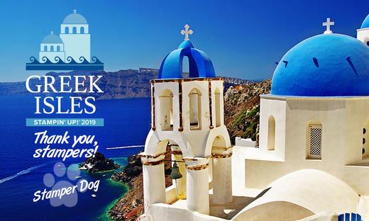 Stampin' Up! Greek Isles Trip