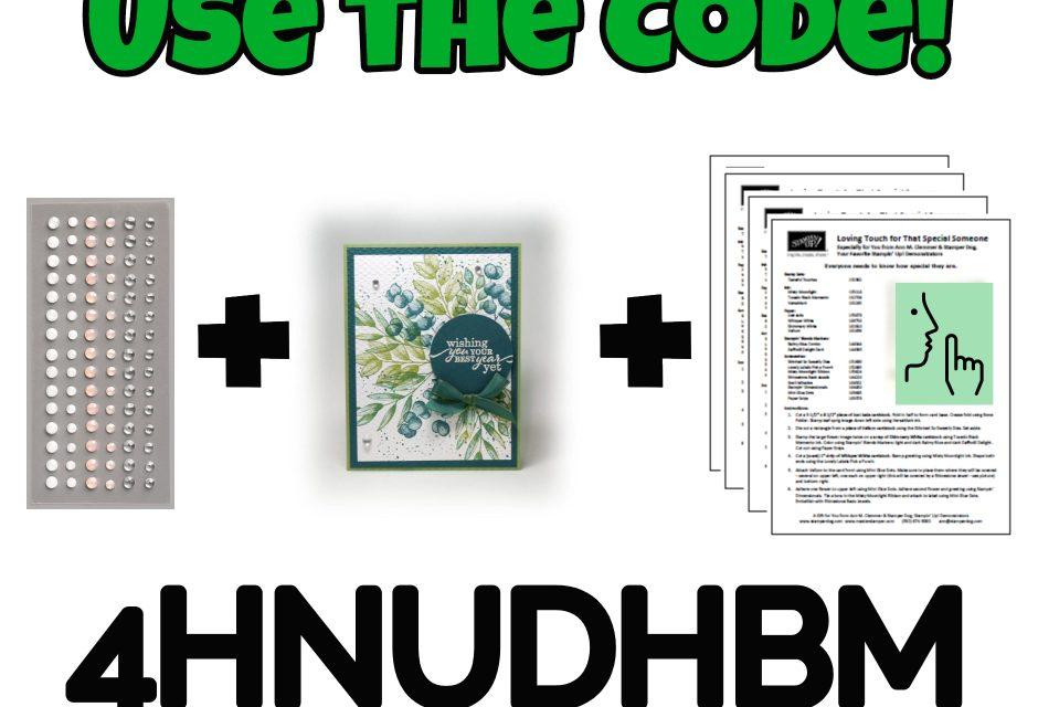 We've Got a New Shopping Code!