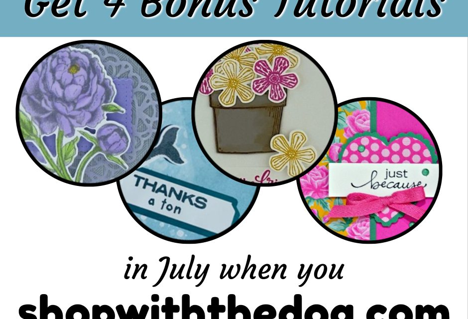 July Online Shopping Bonuses